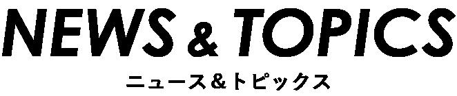 赤木幸仁オフィシャルサイトロゴ